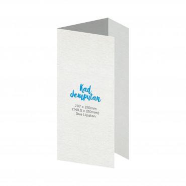 Kad undangan perkahwinan A4 lipat 3, WC13 - 297 x 210mm